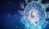 Гороскоп на неделю на 13-19 сентября для всех знаков Зодиака
