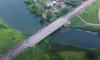 Міст через річку Сироватку на обході Сум: до ремонту та після (відео)