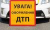 В Шостке пьяный водитель сбил женщину на переходе