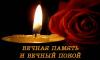 На Сумщине ушел из жизни Виктор Ющенко