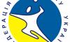 Сумские гандболистки без борьбы прошли дальше в кубке Украины