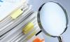 ДПС: зміни у податковому законодавстві, які набули чинності з 1 січня 2021 року
