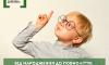 Від народження до повноліття: права та обов'язки дітей у різному віці