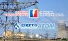 Енергоатом-Трейдинг продовжує успішну реалізацію електроенергії на УЕБ