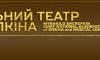 Ада Роговцева: З тими, кого люблю