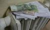 «Наш край» через суд вимагає знизити тарифи на тепло ТЕЦ Сумщини