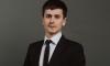 В Сумской ОГА новый 30-летний руководитель аппарата