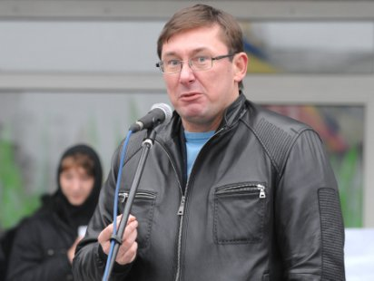 Пикет против Налогового кодекса в Сумах, Юрий Луценко