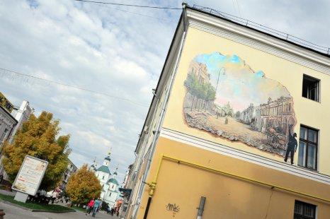 Сумчане Егор Авдеенко и Роман Линник сотворили «Старую открытку».