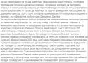 стаття Порфирия Петровича