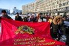 Студенты и преподаватели Банковской академии прошлись марше от вуза до здания горсовета.